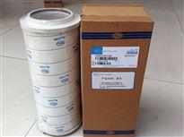 HC8314FKT16HHC8314FKT16H颇尔滤芯