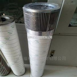 HC8300EOJ6H-YC11APALL颇尔风电齿轮箱进口滤芯