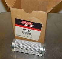 H9053鲍德温滤芯