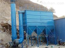 河北沧州科洁矿山除尘器阻力小效率高