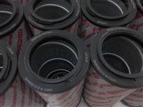 0950R010BN4HC0950R010BN4HC贺德克液压滤芯