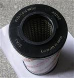 0330R010BN3HC0330R010BN3HC贺德克液压滤芯