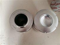 0330D005BN3HC0330D005BN3HC贺德克液压滤芯