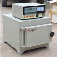 SX2-12-10箱式電阻爐馬弗爐節能高效