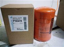 P163419唐纳森液压滤芯