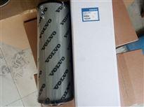 沃尔沃液压滤芯沃尔沃液压滤芯厂家