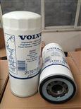 沃尔沃机油滤芯沃尔沃机油滤芯