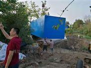 嘉兴180吨/天一体化污水处理设备型号