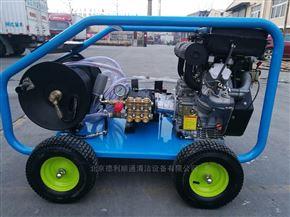 管道高压疏通机柴油机驱动管道高压冲洗机