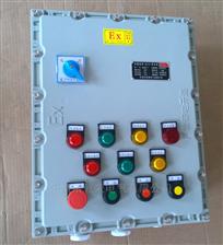 BXD排烟风机防爆控制箱