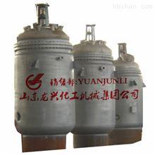 山東龍興盤管加熱不銹鋼反應釜