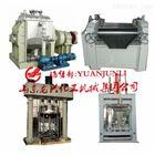 硅酮膠生產設備專業廠家