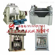 山東龍興硅酮膠生產設備專業廠家