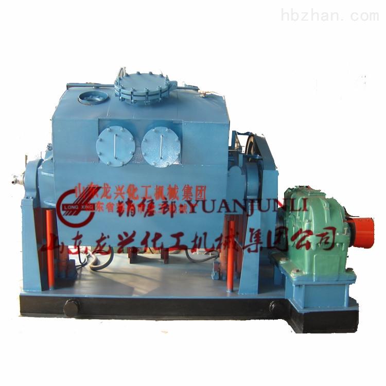 山东龙兴高温型捏合机专业制造商
