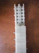 12A塑料链条清洗机设专用