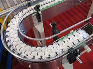 103宽度柔性链板流水线