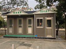 濟源環保廁所價格節水打包型廁所乾通環保