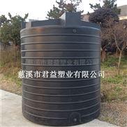 供应PE平底搅拌桶 水处理阻垢剂加药箱