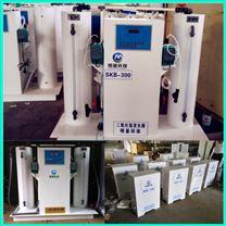 印染廢水脫色專用正壓二氧化氯發生器betway必威手機版官網