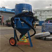 廠家供應濕式移動開放式噴砂機