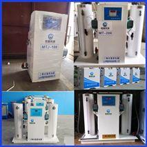 北京市標準型二氧化氯發生器betway必威手機版官網工藝