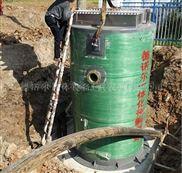 一體化預製排水泵站 汙水處理泵站