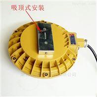 言泉LED防爆灯HRD910-24W固态免维护吸顶灯