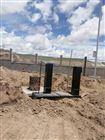 小型地埋式一体化污水处理设备直销厂家