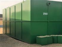 景观水处理原则小型污水设备解决方式方法