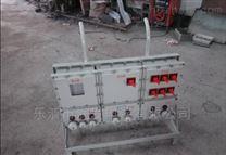 移动式防爆动力配电箱
