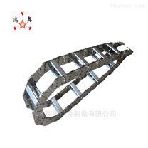 瑞奧機床鋼製拖鏈 坦克鏈