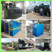 疗养院污水处理设备技术说明