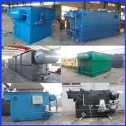 涡凹气浮机设备系统运行的影响因素