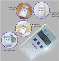 高精度負離子檢測儀
