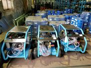 350公斤冷热水高压清洗机(进口部件