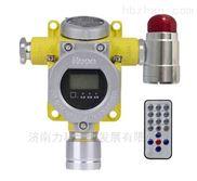 汽油油气报警器 油气泄漏探测器 价格优惠