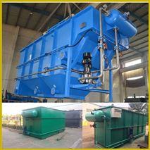 廣州市全自動氣浮裝置 ∕氣浮機新品熱銷