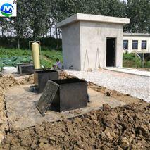 廣州市實驗室汙水處理betway必威手機版官網廠家直銷