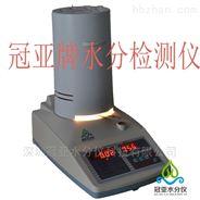 印染污泥水分含量测试仪报价,测定方法
