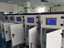 DCSG-2099-WPB常规五参数在线水质分析仪
