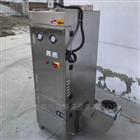 FOM-EP-1.5K(F)真空泵油烟净化器