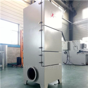 CNC工业立式油雾净化系统