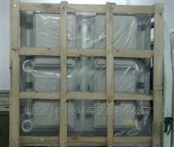 组合式光氧催化油烟净化器