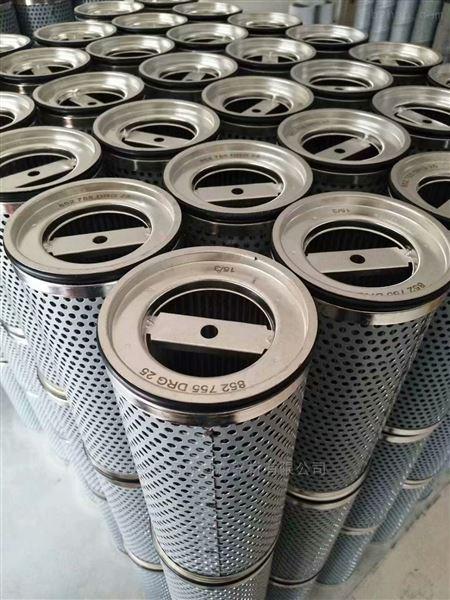 翡翠SF250M90泵车液压滤芯