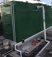 5吨/天豆制品污水A/O工艺处理成套设备