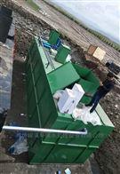 5吨/天成套A/O工艺豆制品污水处理设备