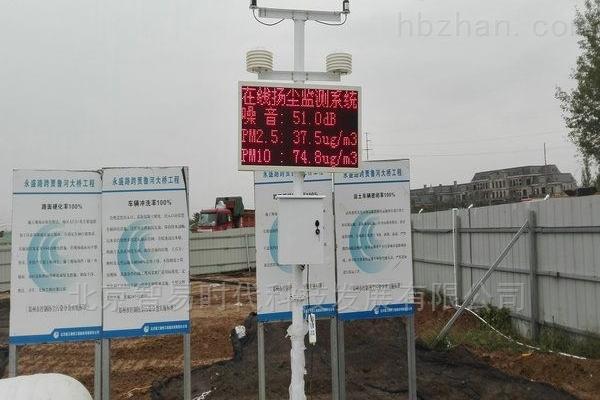 亳州污水智能运维厂家