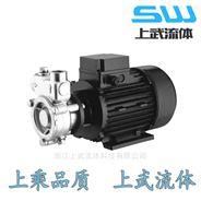 KFD型不锈钢气液混合泵 气液离心自吸泵