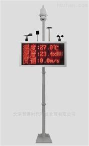 牡丹江微型空气站价格
