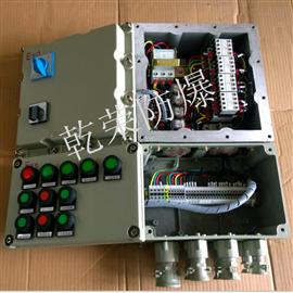 DKX-GB-2眼镜阀防爆电控箱供应